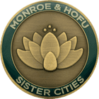 City of Monroe - 25th Anniversary - Front