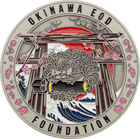 Okinawa EOD Foundation Challenge Coin Front