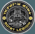 Black Nickel Star Wars Challenge Coin