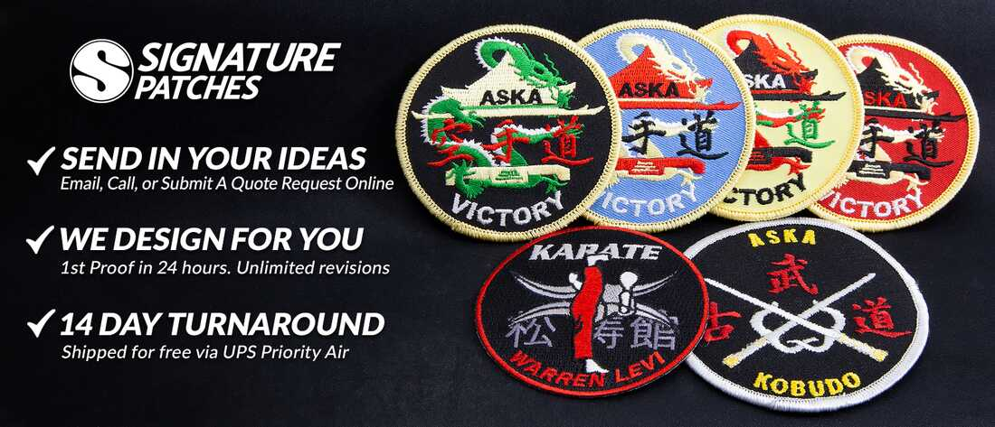 signaturepatches-Sports-karate-patches-5