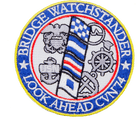 Bridge-Watchstander-Military-Patch