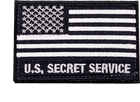 US-Secret-Service-Police-Patch