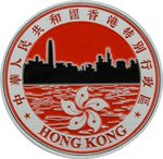 Hong Kong Lotus -